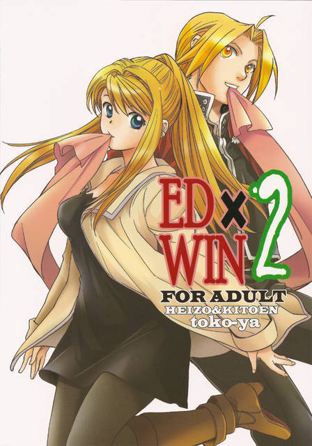 Fullmetal Alchemist – EDxWIN 2