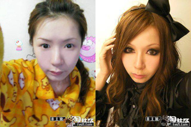 Azjatki bez makijażu #2 49