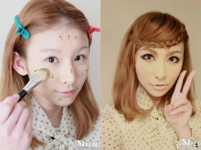 Azjatki bez makijażu #2 38