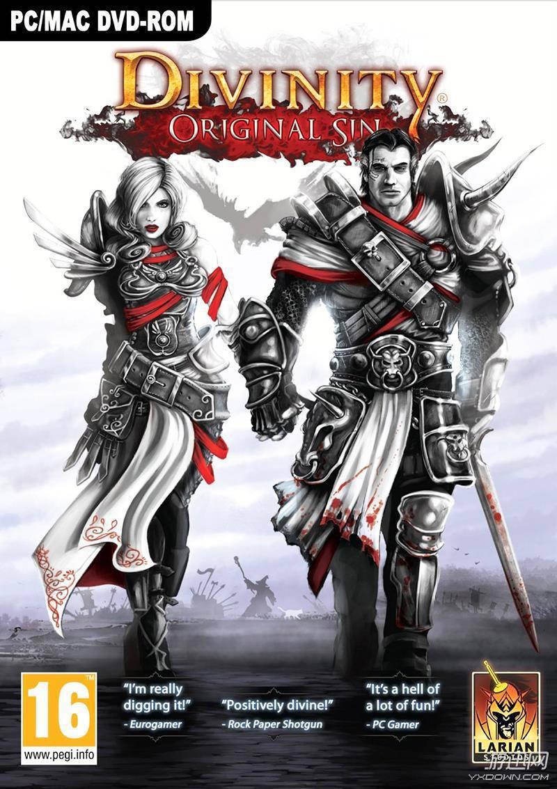 [RPG]神界3:原罪中文版