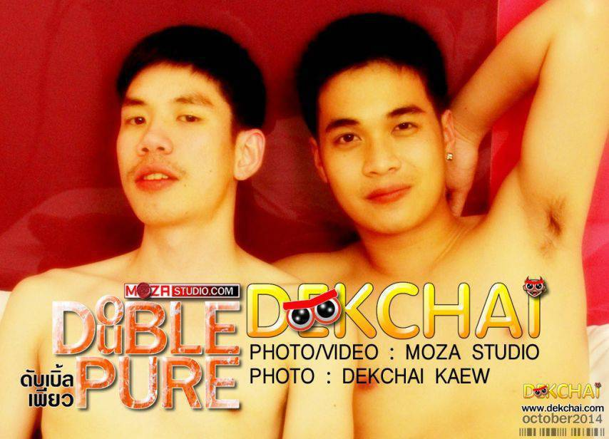 [MOZA STUDIO] DOUBLE PURE (Video + Photoset) (HD)