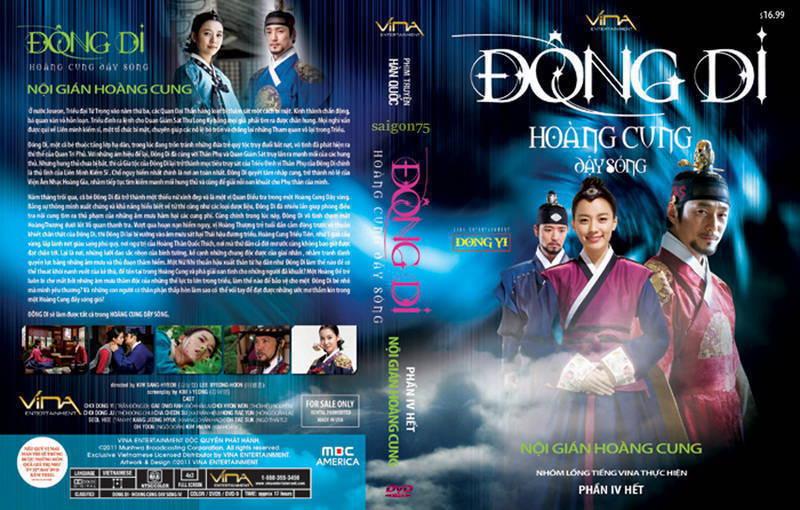Đông Di - Hoàng Cung Dậy Sóng (2010) 60/60 Tập - USLT