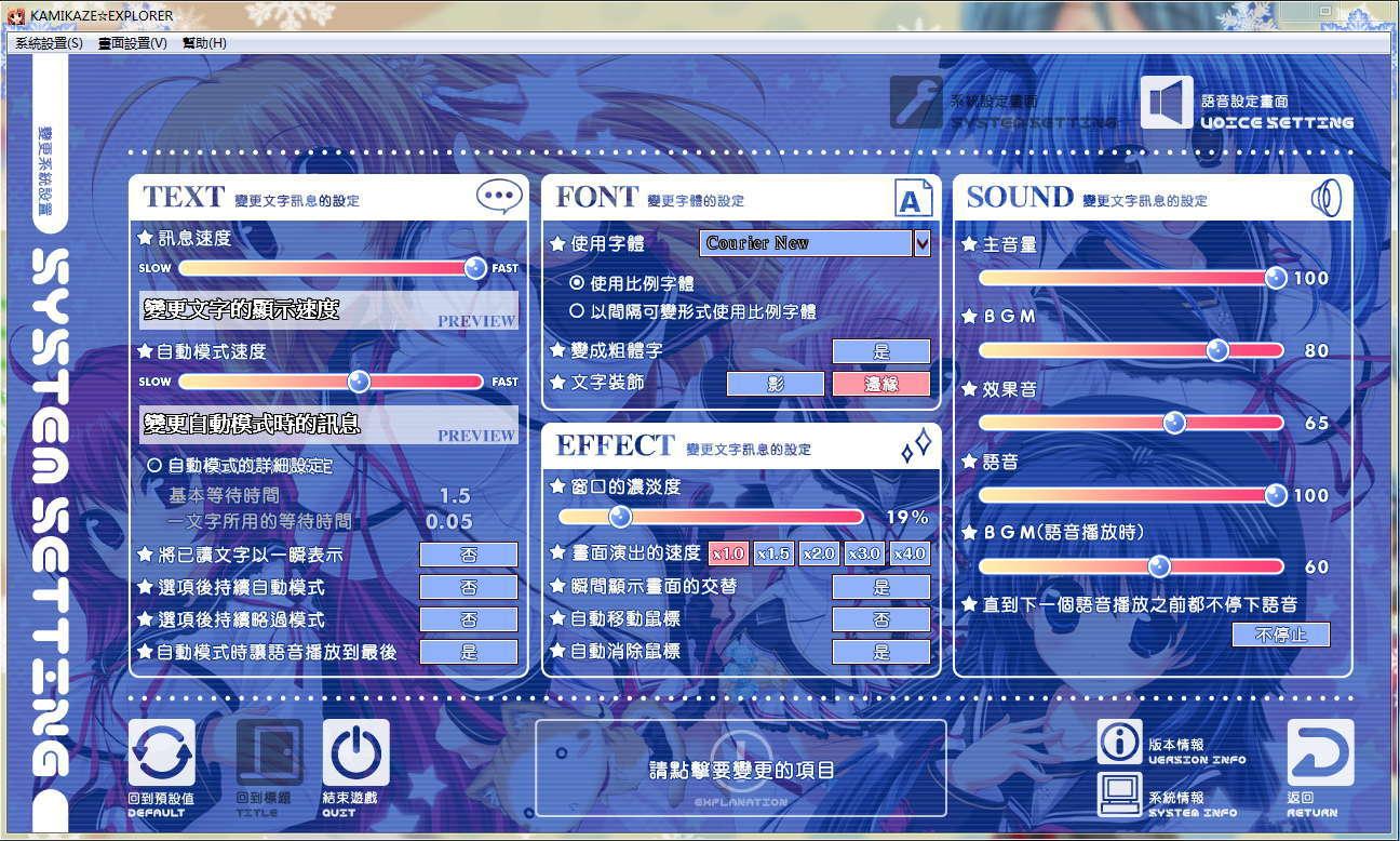 [MG][繁中][18X]カミカゼ☆エクスプローラー!繁體中文版