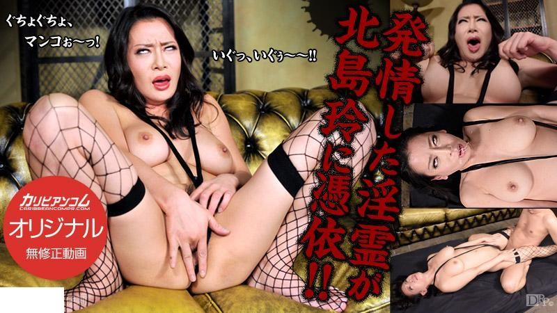 【MEGA】加勒比PPV動畫321熟牝淫靈怪物~憑依