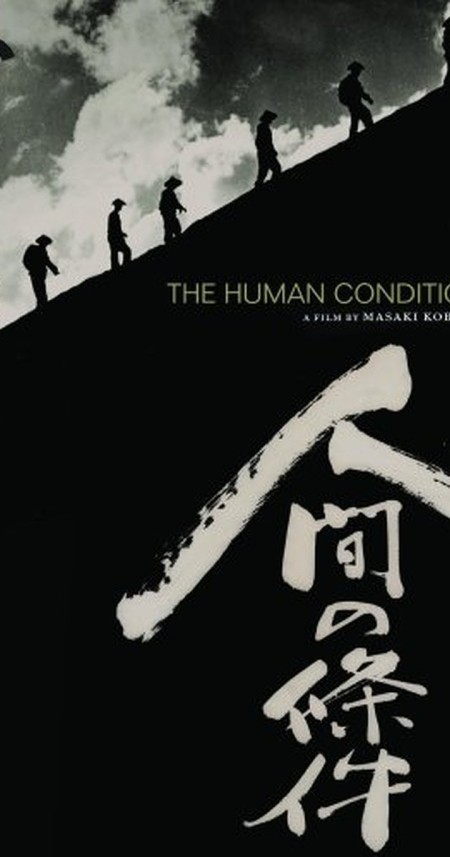 The Human Condition I No Greater Love 1959 480p x264-mSD