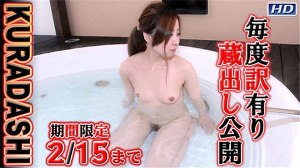 Gachinco gachi1098 ガチん娘!gachi1098 愛子-KURADASHI26