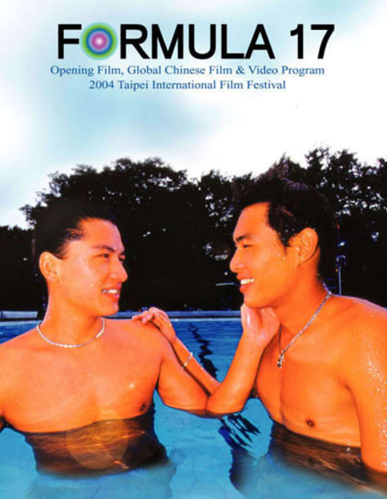 kitayskie-filmi-pro-geev