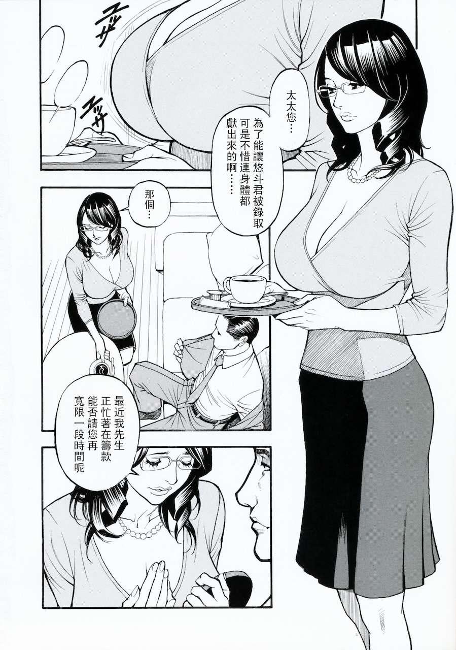 [韓國三級大片]藝術家奉萬大(女主角郭賢花很美..)
