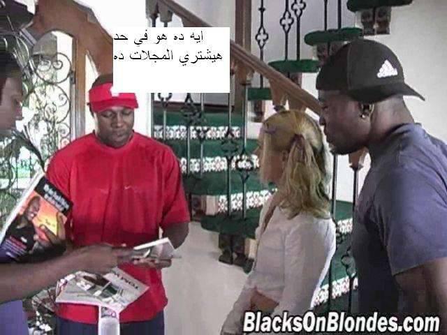 كواعب سكس عربي