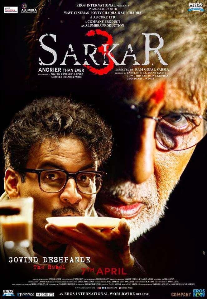Sarkar 3 2017  DesiScreener 780MB x264 Hindi Sharmi