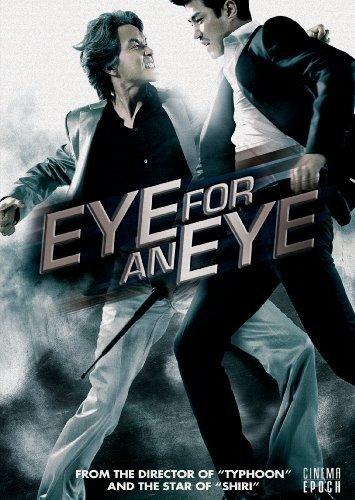 Eye For An Eye 2008 KOREAN 1080p AMZN WEBRip DDP2 0 x264-ARiN