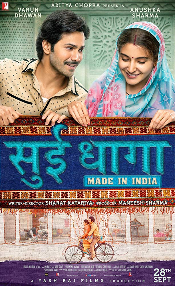 Sui Dhaaga Made In India 2018 Hindi Movies PDVDRip x264 Clean Audio AAC New Source with Sample