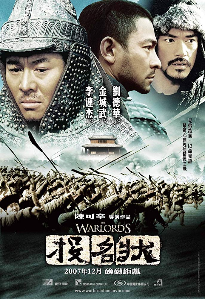 The Warlords 2007 CHINESE BRRip XviD MP3-VXT