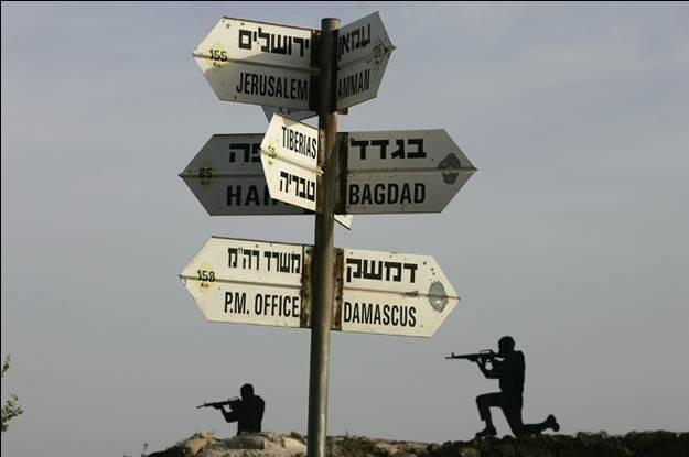 Golan tepeleri'ne do'nebilecek miyiz 3106218d573d650064ee6f23d756475a9add15f