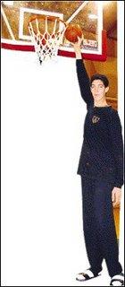 Rekor Baru: Sultan Kosen Manusia Tertinggi di Dunia, Tinggi 2,47 Meter 46529835db10f869be771b8ffdc7c5f40ce7cf0