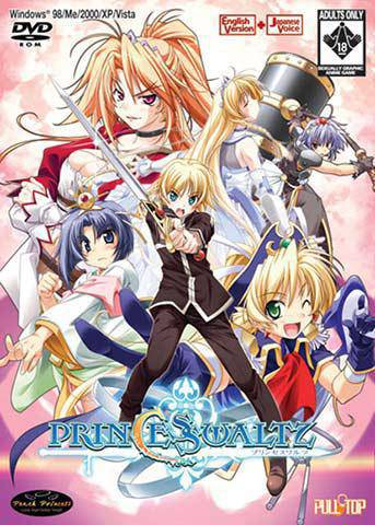 Princess Waltz [English version][H-Game] Product specifications