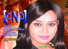 http://www.cncdigital.blogspot.com
