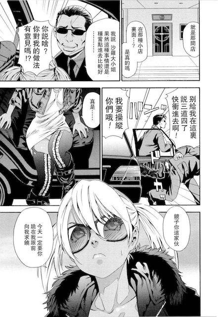 [18x]別冊コミックアンリアルTSビッチ~ヤりたがり女体化美少女たち~