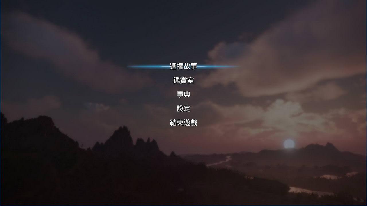 [中文H慢]女王様はM奴隷