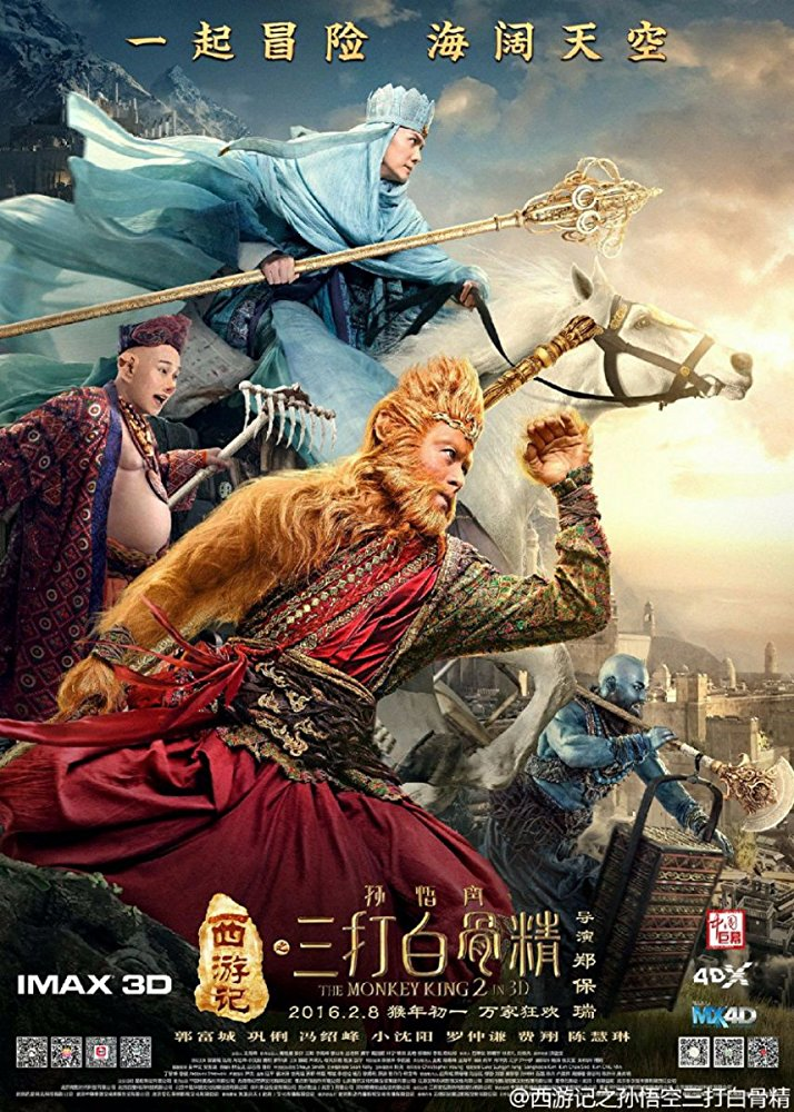 The Monkey King 2 2016 CHINESE BRRip XviD MP3-VXT