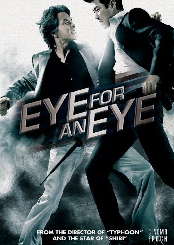 Eye For An Eye 2008 KOREAN 1080p AMZN WEBRip DDP2 0 x264-ARiN