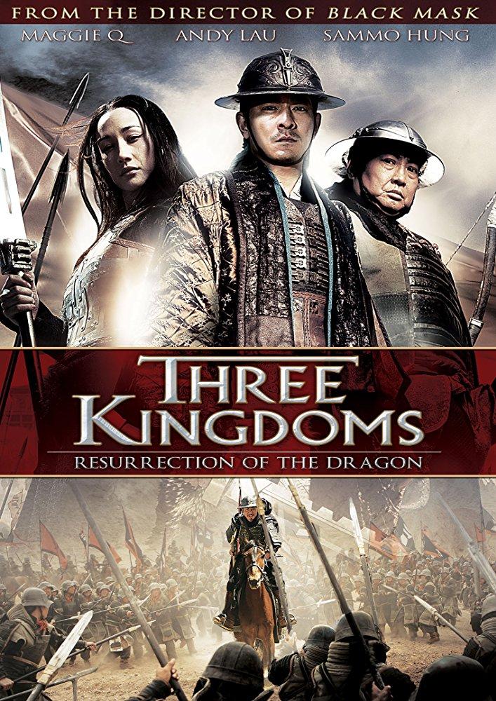 Three Kingdoms Resurrection Of The Dragon 2008 CHINESE 720p BluRay H264 AAC-VXT