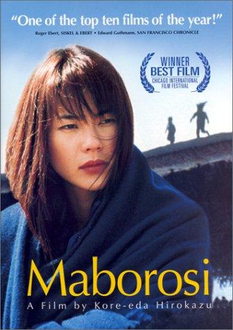 Maborosi 1995 JAPANESE 1080p BluRay H264 AAC-VXT