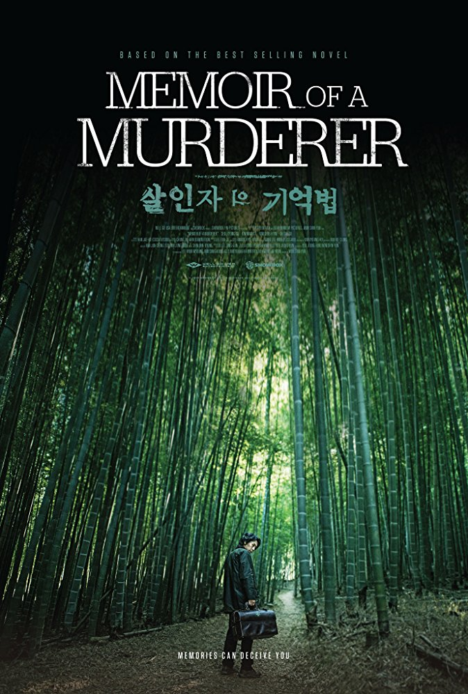 Memoir Of A Murderer 2017 DC BluRay 1080p HEVC (8bit) AAC 5 1 mp4-LEGi0N