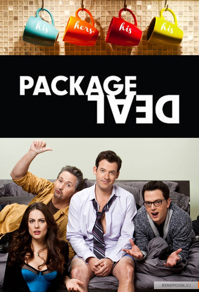 The Package (2013) [BluRay] [720p] YIFY