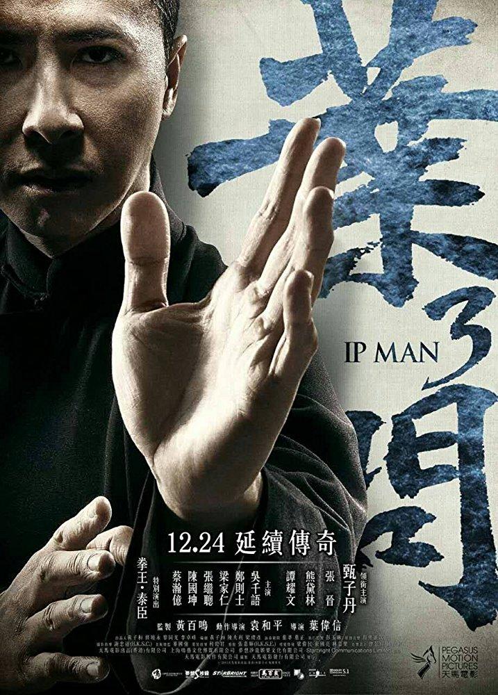 Ip Man 3 (2015) [BluRay] [1080p] YIFY