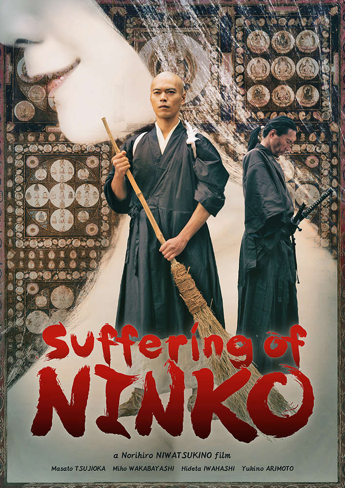 Suffering of Ninko 2016 720p BluRay x264-GHOULS