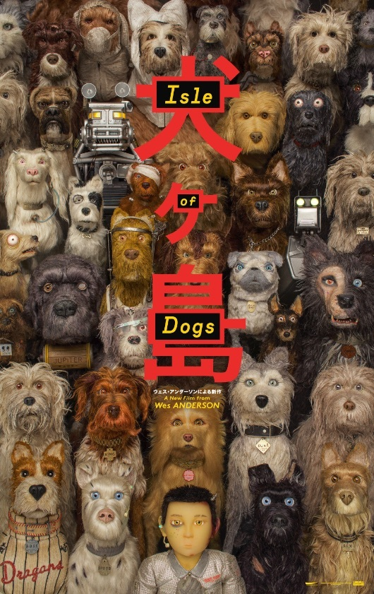 Isle of Dogs (2018) 720p BluRay x264 Dual-AudioHindi 5 1 - English 5 1 ESubs - Downloadhub