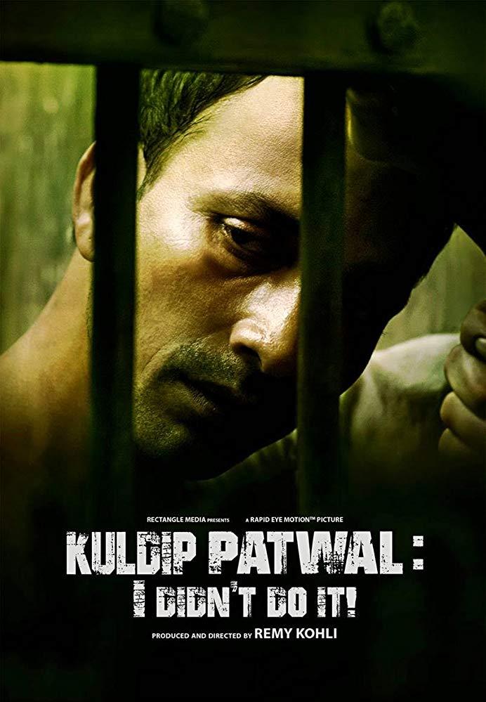 Kuldip Patwal 2017 Hindi DvdRip 720p x264 AAC 5 1 ESub - mkvCinemas