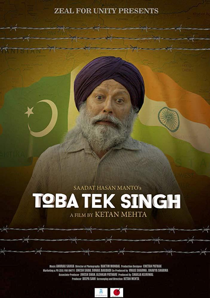 Toba Tek Singh 2018 WebRip Hindi 720p x264 AAC 5 1 - mkvCinemas