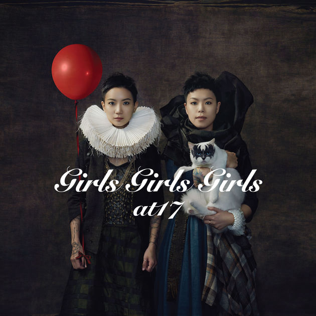 這邊是2017 at17 'Girls Girls Girls'演唱會 Live in Concert [HDTV-MKV/粵語/繁]圖片的自定義alt信息;544203,723463,dicksmell,77