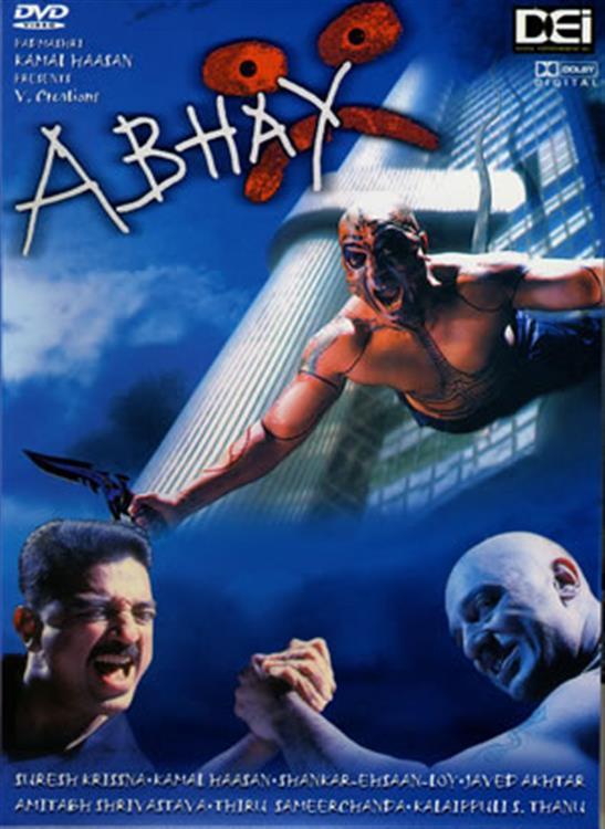 Abhay 2001 Hindi UNCUT DvdRip 720p x264 DD5 1 ESub - mkvCinemas