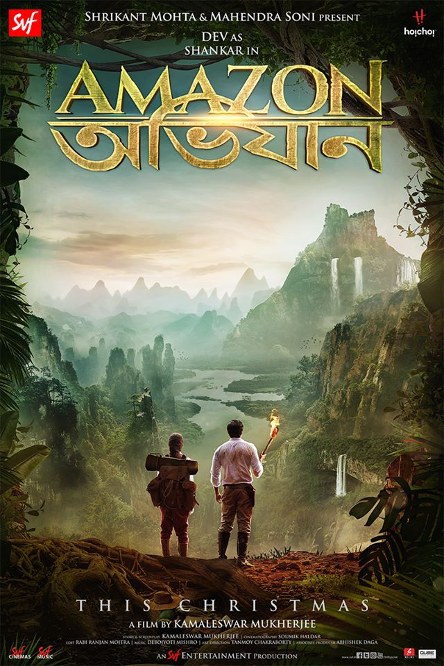 Amazon Obhijaan 2017 Hindi WebRip 720p x264 AAC ESub - mkvCinemas