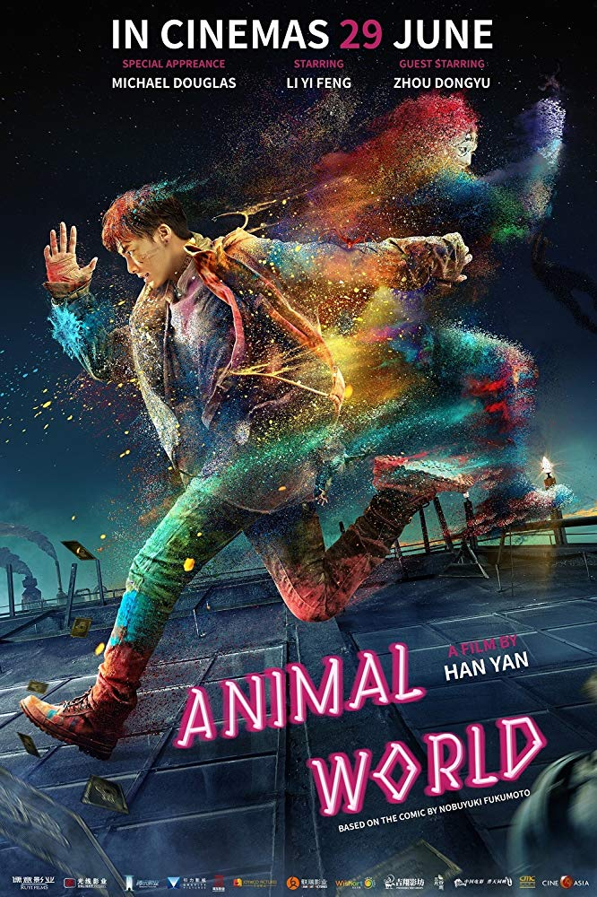 Animal World 2018 HDRip XviD AC3-EVO