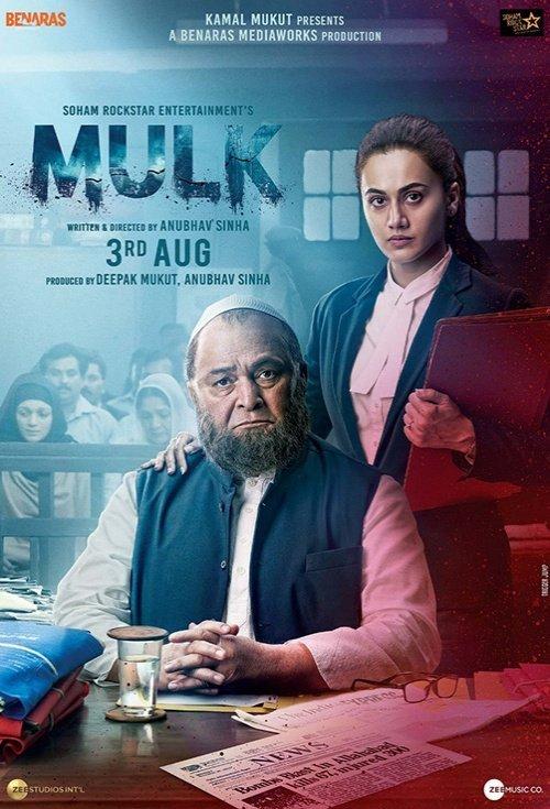 Mulk 2018 x264 720p HD Hindi GOPISAHI