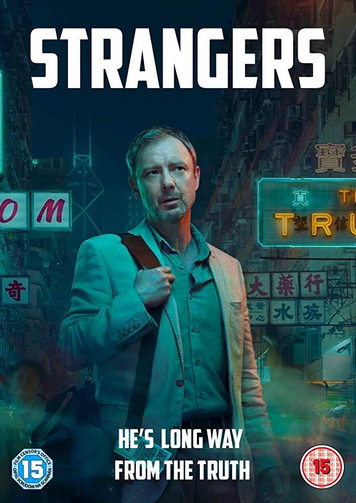 Strangers S01E05 XviD-AFG