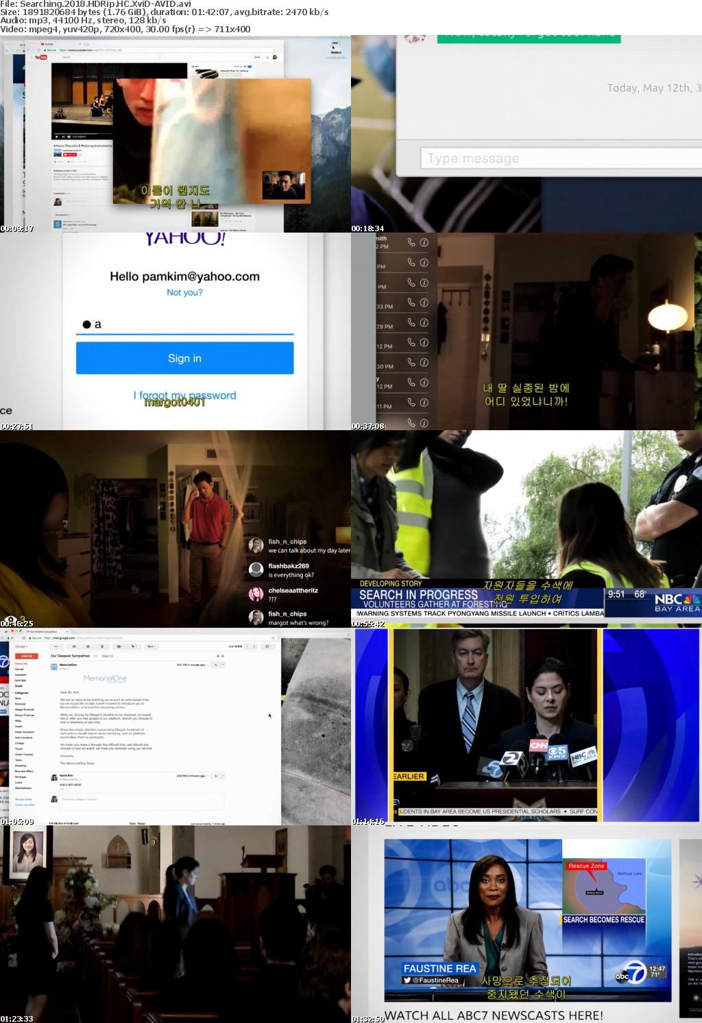 Searching (2018) HDRip HC XviD-AVID