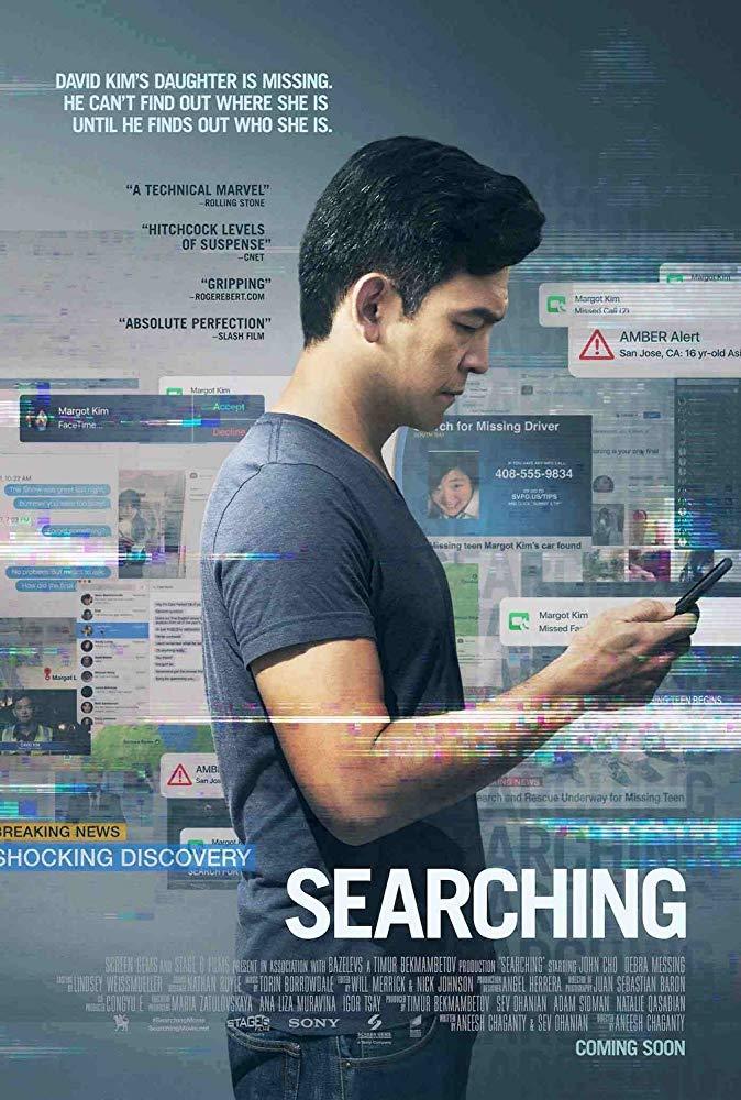 Searching 2018 1080p KOR FHDRip H264 AAC-H2O