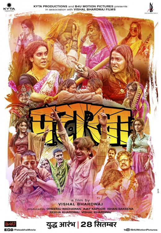 Pataakha 2018 Hindi 1080p AMZN WEB-DL x264 DD 5 1-LOKiHD