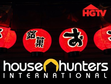 House Hunters International S134E07 A Sea Queen in Sydney WEBRip x264-CAFFEiNE