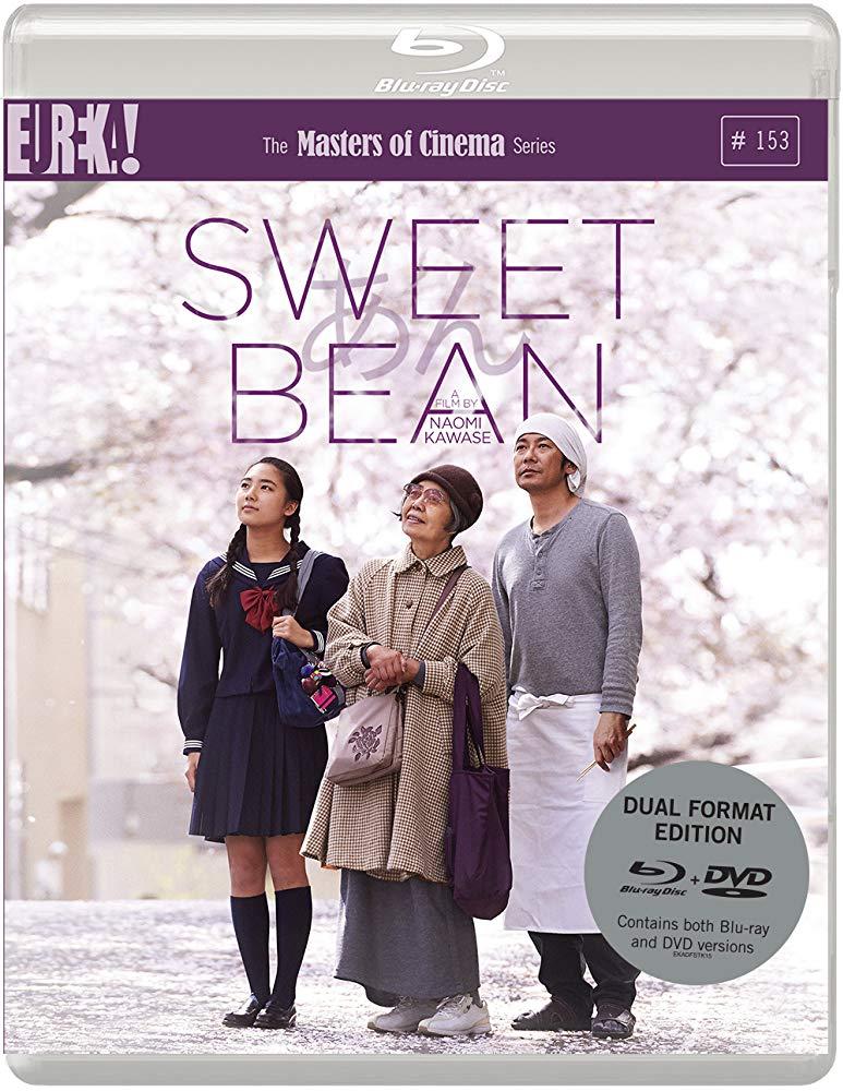 Sweet Bean 2015 JAPANESE BRRip XviD MP3-VXT