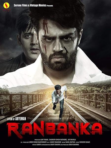 Ranbanka (2015) Hindi 720p - WEB-DL - x264 - DD - 5.1 - ESubs -Sun George