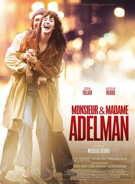 Mr and Mrs Adelman (2017) FESTIVAL 720p WEBRip x264  ASSOCiATE