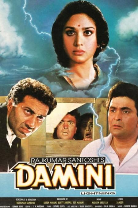 Damini (1993) Hindi - 720p WEB-DL - x264 - DD 2 0 - ESub -Sun George