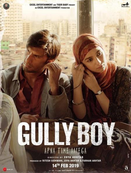 Gully Boy- (2019) - Hindi - 720p - HDRip - x264 - 1 4GB - TAMILROCKERS