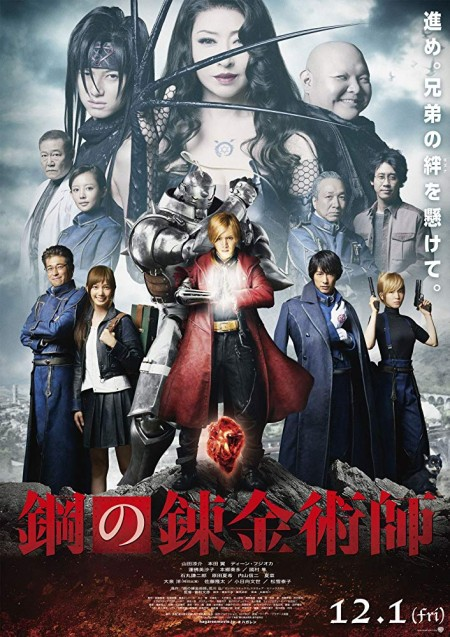 Fullmetal Alchemist 2017 x264 Hd English Obey